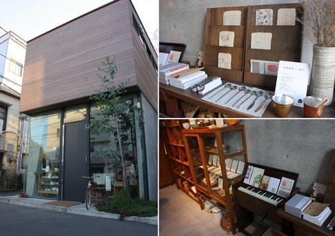 20110109月ちゃん6.jpg