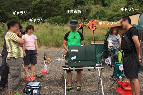 20110827本栖湖キャンプ23.jpg