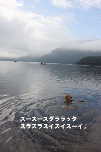 20110827本栖湖キャンプ48.jpg