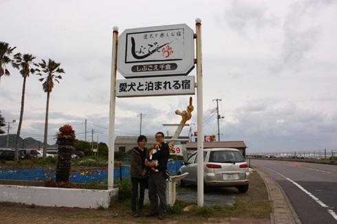 20120421誕生日旅行68.jpg