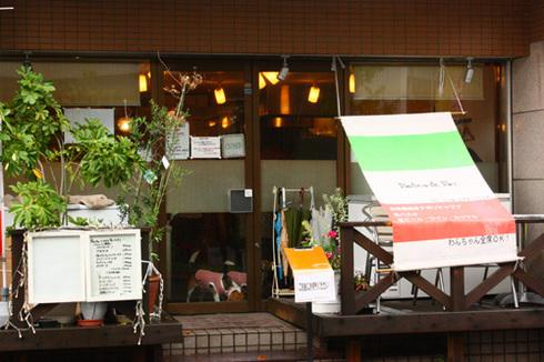 20120503ヒルカワ3.jpg