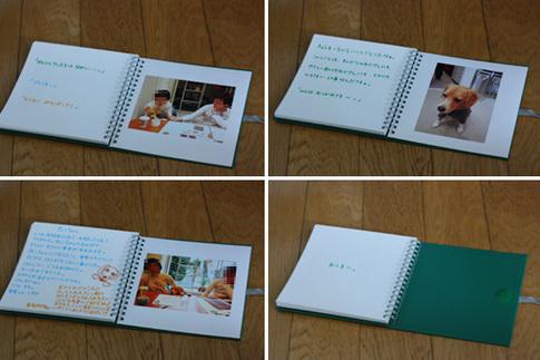 0321思い出のアルバム6.jpg