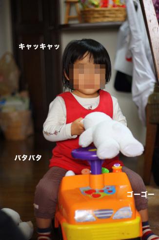 20120102パパ実家2.jpg